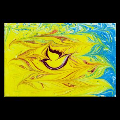 תמונת קנבס לקיר אמנות אברו לעיצוב פנים